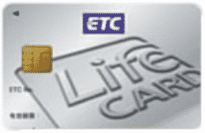 3.ライフETCカード