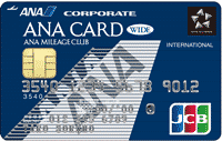 ana_jcb_wide_card