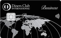 ダイナースクラブ プレミアムカード+ビジネス・アカウントカード