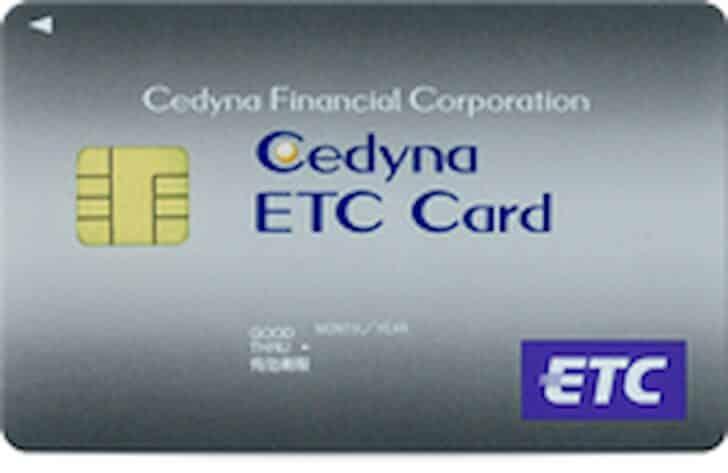 4位.法人ETCカード(セディナカード)/ETC協同組合