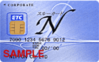 1位.JCB法人カード/一般カード