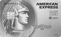セゾンプラチナ・ビジネスプロ・アメリカン・エキスプレス・カード