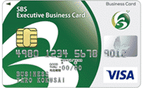 SBS?Executive?Business?Card