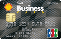 shell_business_jcb_ippan_card