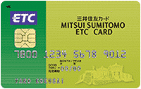 5位.三井住友ビジネスカード/クラシック(一般)カード