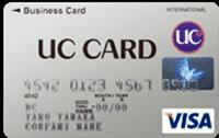 UC法人カード/一般カード